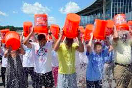CITY OF YONKERS JOINS YONKERS-NATIVE PAT QUINN HOST ANNUAL ALS ICE BUCKET CHALLENGE